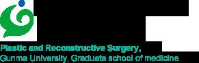 群馬大学大学院医学系研究科 形成外科学講座